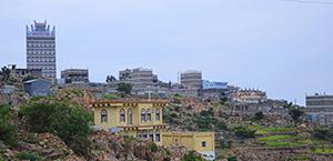مكتب اليزيدي